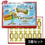 ベトナム お土産 ベトナム ミルクチョコ 3箱セット(各14粒入) チョコレート お菓子