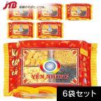 ベトナム お土産 YEN HOANG(エン フォアング) ベトナム カラメルウエハースミニ6袋セット お菓子