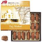 インド お土産 インド トリュフチョコ チョコレート