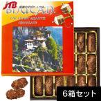 ブータン お土産 ブータン トリュフチョコ18粒入 6箱セット チョコレート お菓子