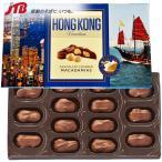 ハワイアンホースト 香港 お土産 香港バケーションチョコ 14粒入 チョコレート Hawaiian Host ハワイアンホースト お菓子