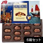 香港 お土産 Hawaiian Host ハワイアンホースト 香港バケーションチョコ14粒入 6箱セット チョコレート お菓子