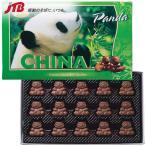 中国 お土産 パンダ キャラクターチョコ1箱|チョコレート アジア 食品 中国土産 お菓子 n0508