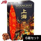 中国 お土産 上海 チョコフレーク6箱セット|スナック菓子 アジア 食品 中国土産 お菓子 n0508
