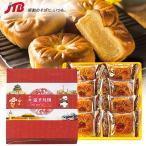 中国 お土産 中国 はすの実月餅|中華菓子 アジア 食品 中国土産 お菓子 n0508