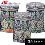 中国 お土産 中国銘茶3種セット1セット(3缶) 中国茶