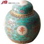 中国 お土産 景徳鎮 茶壷入り烏龍茶|中国茶 アジア 食品 中国土産 n0508