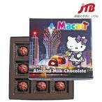 マカオ お土産 マカオ アーモンドミルクチョコ チョコレート ハローキティ、ご当地キティ
