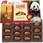 中国 お土産 中国 バケーションチョコ 14粒入 チョコレート お菓子