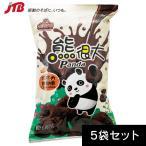 中国 お土産 中国 パンダチョコレートパフ5袋セット チョコレート