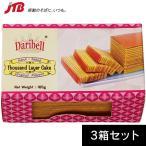 シンガポール お土産 レイヤーケーキ 3箱セット(各185g) お菓子