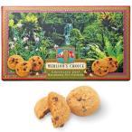訳あり シンガポール お土産 オーキッドガーデン マカダミアナッツチョコチップクッキー|クッキー シンガポール土産 お菓子 sa1212n