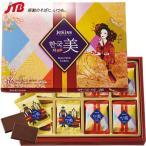 韓国 お土産 韓国 美ミルクチョコ1箱 チョコレート アジア 食品 韓国土産 お菓子 n0508
