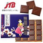 韓国 お土産 韓国 チマチョゴリ ミルクチョコ 16枚入 チョコレート お菓子