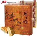 台湾 お土産 台湾 はすの実月餅 8個入 中華菓子