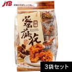 台湾 お土産 Mincher 黒糖 ツイストクラッカー3袋セット