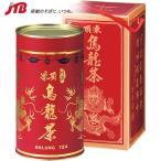 台湾 お土産 缶入り台湾 凍頂烏龍茶 150g 台湾茶