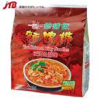 台湾 お土産 台湾麺線 その他の麺類 アジア 台湾土産