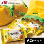 台湾 お土産台湾 巾着袋入り パイナップルケーキ6袋セット(24個入)台湾