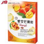 台湾 お土産 台湾 ドライマンゴー 9袋入 お菓子