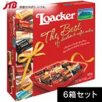 ショッピングイタリア イタリア お土産 Loacker ローカー ウエハースボックス 6箱セット(各44個) お菓子