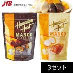 ハワイアンホースト チョコがけマンゴー ダーク&ホワイト3セット(6袋) Hawaiian Host ハワイ お土産|ドライフルーツ ハワイ土産 まとめ買い お菓子