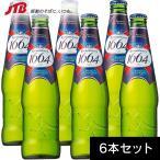 ショッピングフランス フランス お土産 クローネンブルグ ビール 330ml 6本セット ビール