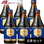 シメイブルー ビール6本セット