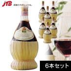 ショッピングイタリア イタリア お土産 イタリア キアンティ 750ml×6本セット 赤ワイン