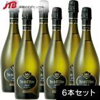 ショッピングイタリア イタリア お土産 お酒 イタリア スプマンテ6本セット|スパークリングワイン ヨーロッパ イタリア土産 n0508