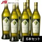 ショッピングイタリア イタリア お土産 ヴェルディッキオ白ワイン 750ml×6本セット 白ワイン