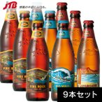 ショッピングハワイ ハワイ お土産 Kona コナビール 355ml ギフト3種セット(計9本) ビール