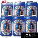 タヒチ お土産 お酒 タヒチ ヒナノビール6缶セット|