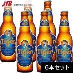 シンガポール お土産Tiger(タイガー) タイガービール6本セット1セット(6本)シンガポール