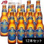 シンガポール お土産 タイガービール6本セット2セット(12本) ビール 東南アジア お酒 シンガポール土産 n0508
