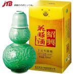 中国 お土産 越洲 ひょうたん形陳年紹興酒15年 600ml 紹興酒