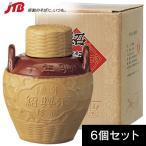 中国 お土産 珍蔵 陳年紹興酒10年 ミニ 250ml×6個セット 紹興酒