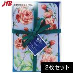 イギリス お土産 英国王立園芸協会 クラシックローズ サシェ2枚セット 香り袋 匂い袋