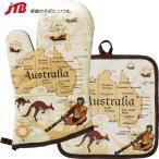 オーストラリア お土産 オーストラリア ミトン&鍋敷きセット キッチン雑貨