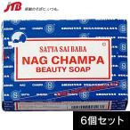 ショッピングアジア インド お土産SATYA SAI BABA(サイババ) インドソープ6個セットインド