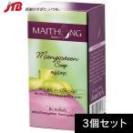 タイ お土産 MAITHONG マイトン マンゴスチン石けん100g 3個セット 雑貨
