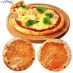 ショッピングイタリア イタリア お土産イタリアンピザ2種6枚セットイタリア