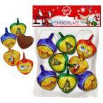 クリスマスオーナメントハートチョコ|チョコレート クリスマス お菓子 詰め合わせ クリスマスプレゼント Xmas 2019x