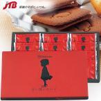 神奈川 お土産 お菓子 赤い靴の女の子 いちごラング 12枚入 ラングドシャ クッキー 焼き菓子