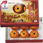 横浜土産 お菓子 小粒月餅  中華菓子 関東 食品 神奈川土産 お菓子 n0508