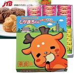 奈良 お土産 しかまろくん バター&チョコクッキー詰合せ|クッキー 関西 食品 奈良土産 お菓子 n0508