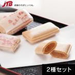 和歌山 お土産 梅・柚もなかセット|もなか 関西 食品 和歌山土産  n0508
