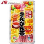 沖縄土産 お徳用さんぴん茶(ティーバッグ)40包|沖縄 お土産 お茶 沖縄食品 n1012