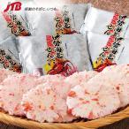 三重 お土産 伊勢海老せんべい(小)|おせんべい・米菓