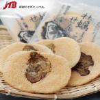 広島 お土産 牡蠣まるごとせんべい|おせんべい・米菓